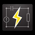 电路计算器 V1.0 MAC版
