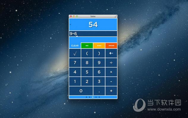 Solve MAC版