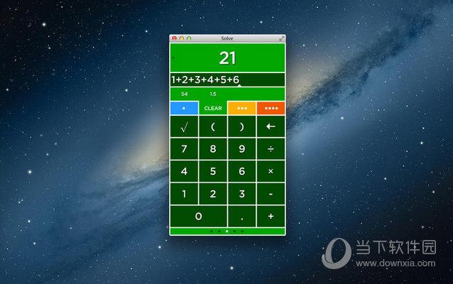 Solve MAC版下载