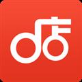 O店 V3.2.5 安卓版