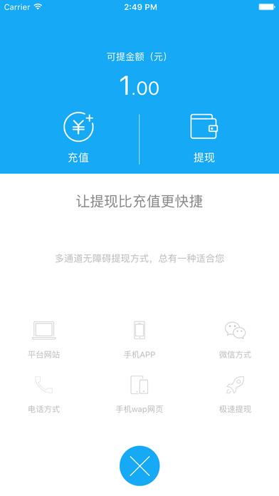 OK贷网 V3.0.5 安卓版截图4
