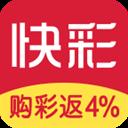 快彩 V1.1.1 安卓版