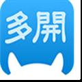 微信多开盒子极速版 V2.1.9 安卓版