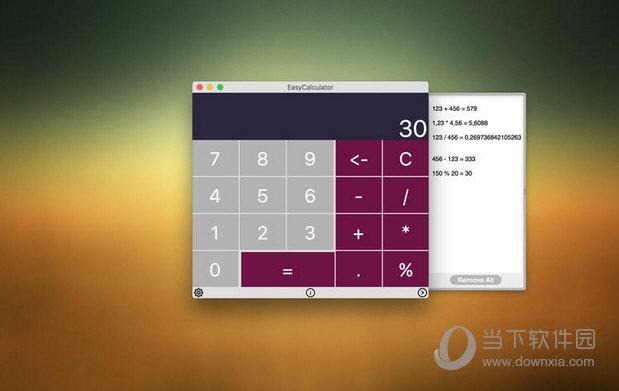 EasyCalculator MAC版
