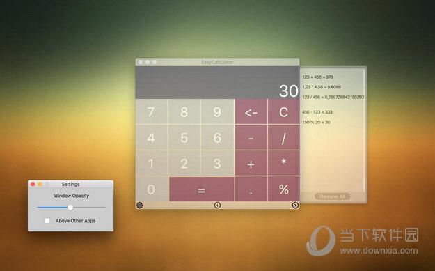 EasyCalculator MAC版下载