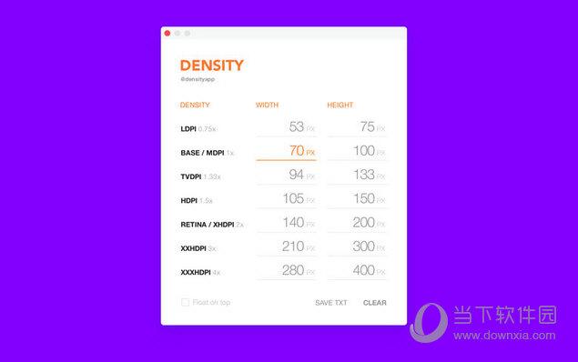 Density MAC版