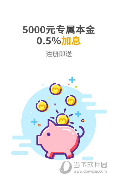 米缸金融App
