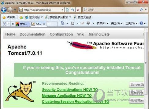 服务器安装成功