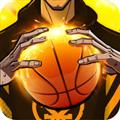 街球 V2.0.0 iPhone版