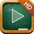 网易公开课 V4.7.34 iPad版