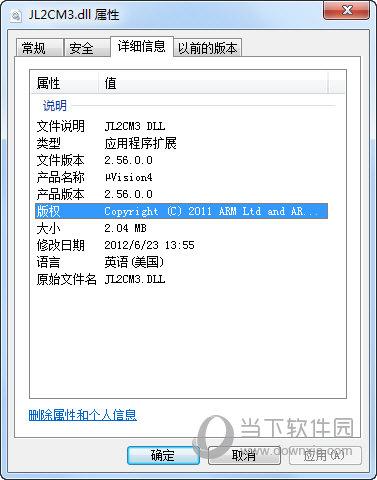jl2cm3.dll下载