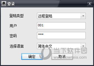 2cu监控软件