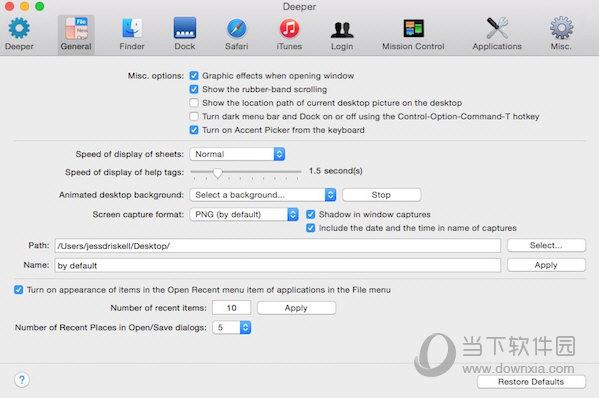 Deeper MAC版