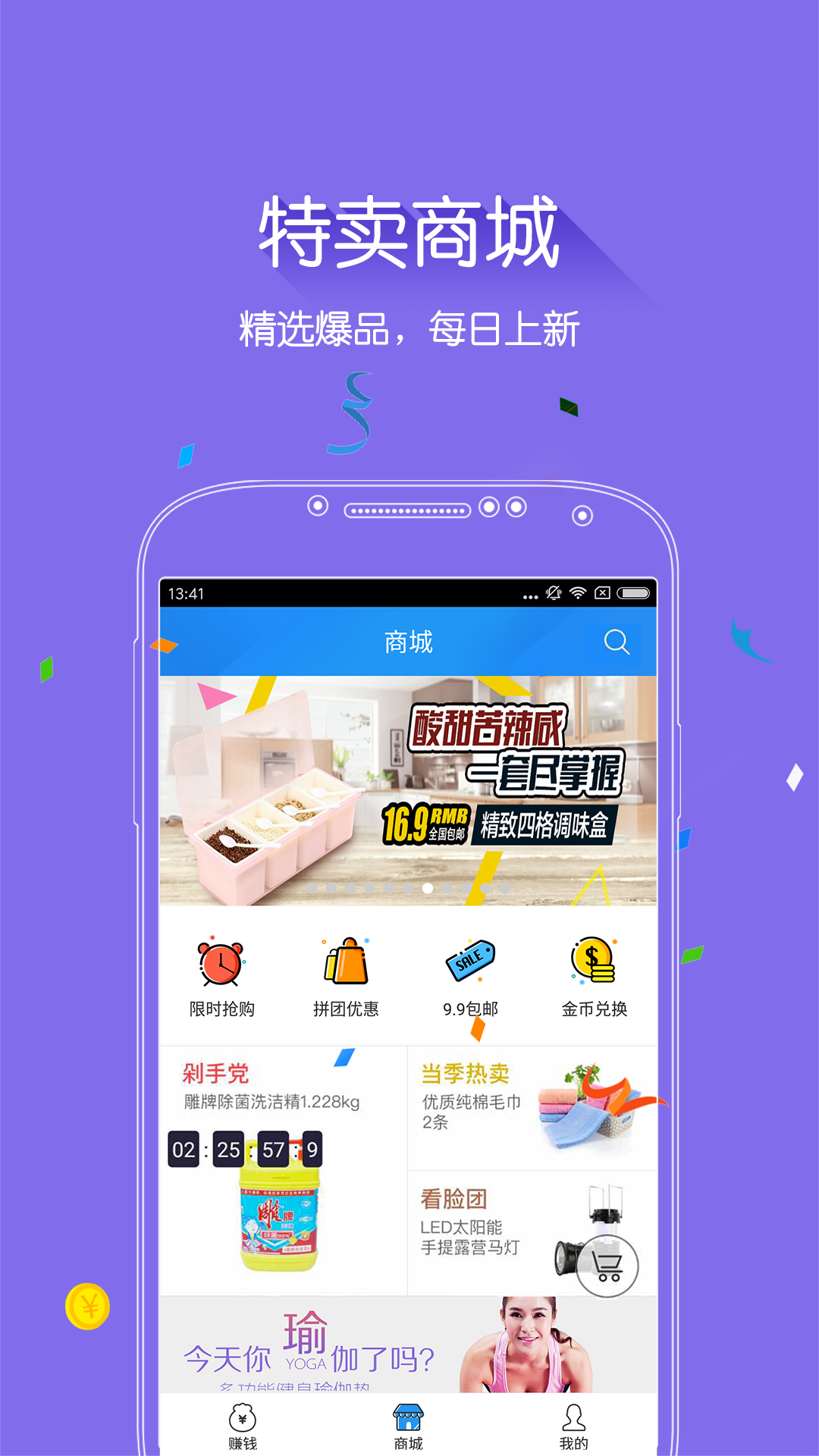 招财狗 V4.0 安卓版截图3