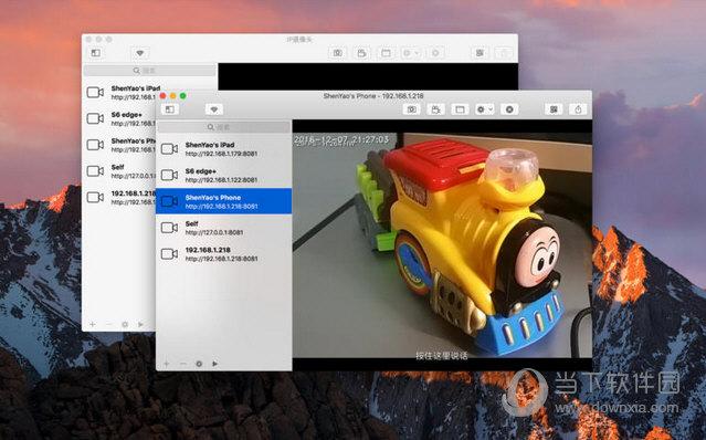 IP摄像头MAC版
