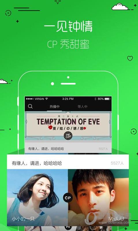 洋葱圈app