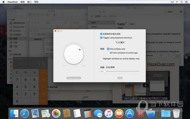 HazeOver MAC版下载