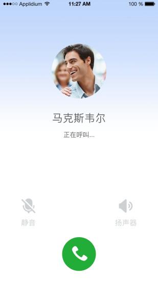 知与家长 V1.1.4 安卓版截图4