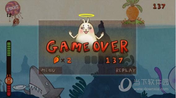 海洋兔游戏