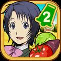银之匙口袋酪农2破解版 V1.0.8 安卓版