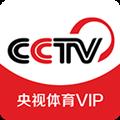 央视体育VIP V9.0509 安卓版