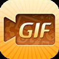 美图GIF电脑版 V1.3.5 钱柜娱乐官网手机版
