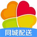 七彩蛋糕 V4.4.1 安卓版