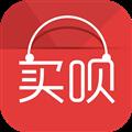 买呗网 V1.0 安卓版