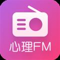 心理FM电台 V2.7.21 安卓版