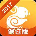 考拉驾考 V1.2.7 安卓版