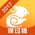 考拉驾考 V1.2.5 iPhone版