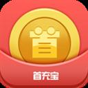 首充宝 V1.0.1 安卓版