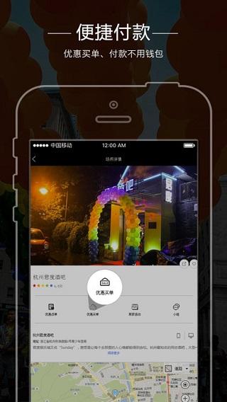 彩虹兔 V2.0.4 安卓版截图2