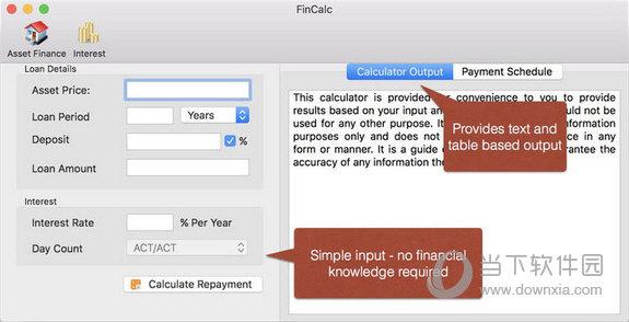 FinCalc MAC版