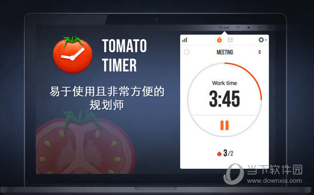 Tomato Timer MAC版