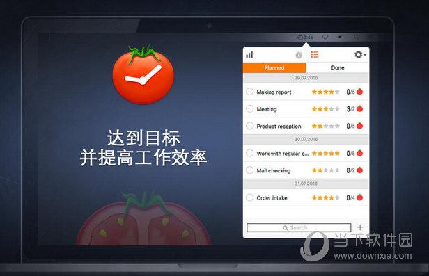 Tomato Timer MAC版下载
