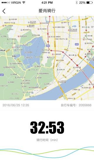 悦享骑行 V1.0.0 安卓版截图3
