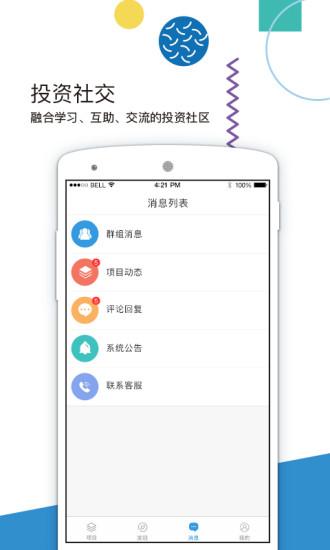 讯都车网 V4.9.3.4 安卓版截图2