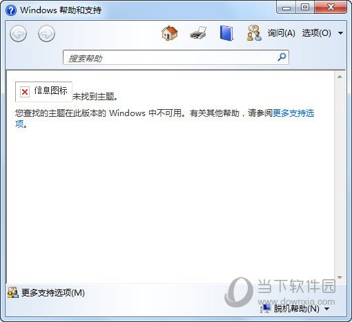 windows.hlp