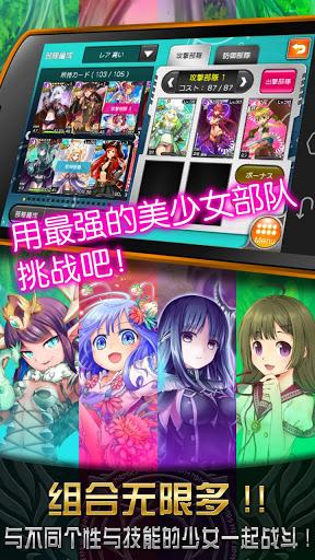 神女控 V3.7.0 安卓版截图1