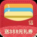 信用钱包 V5.3.0.2 安卓版