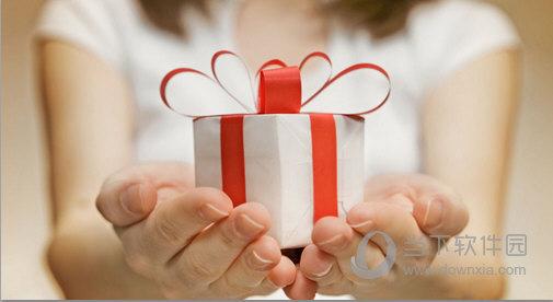 三八妇女节礼物模块图一