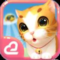 晴天小猫手游 V2.2.22 安卓版