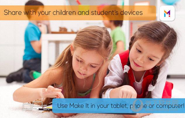 Make It for Teachers for MAC版