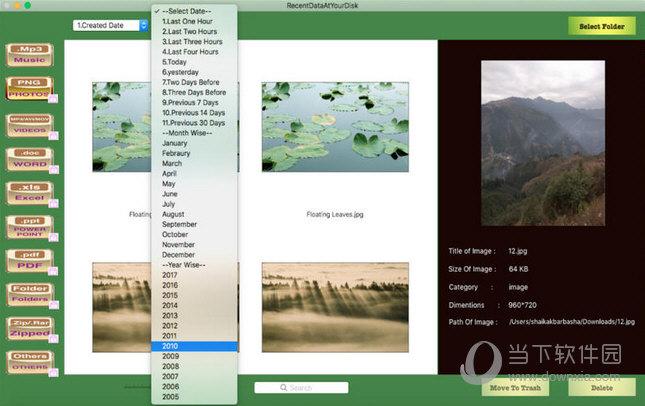 WhoAteMyDisk MAC版