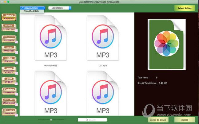 WhoAteMyDisk MAC版下载