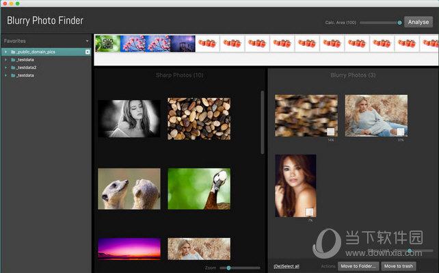 Blurry Photo Finder MAC版