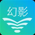 幻影WIFI密码破解器 V4.38 最新安卓版