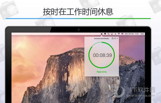 桌面工作日MAC版下载