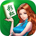彩虹麻将 V1.0.3 iPhone版